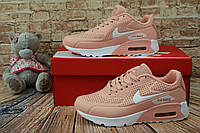 Кроссовки женские Nike AIR MAX Персик