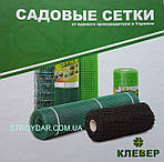 Сетка пластиковая декоративная Клевер Д 10 Зеленая, фото 4