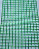 Сетка пластиковая декоративная Клевер Д 10 Зеленая