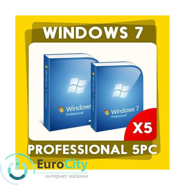 лицензионный ключ для активации windows 7 профессиональная 64