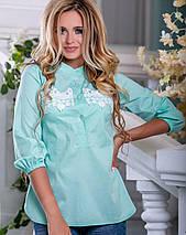 Женская рубашка с кружевом на груди (2658-2659-2657-2656 svt), фото 3
