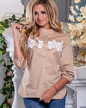 Женская рубашка с кружевом на груди (2658-2659-2657-2656 svt), фото 2