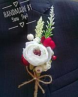 Бутоньерки ручная работа в цвете марсала