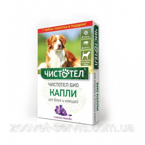 Биокапли Чистотел с маслом лаванды для средних и крупных собак