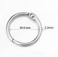 Кольцо для альбома 25 мм, 100 шт, серебро