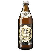 """Пиво """"Аугустінер Едельштоф"""" Augustiner Edelstof 0,5л, Німеччина, Баварія"""