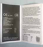 Щитки SELECT Standart, фото 6