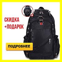 Швейцарский водозащитный рюкзак, сумка Swissgear 8810 с ЮСБ
