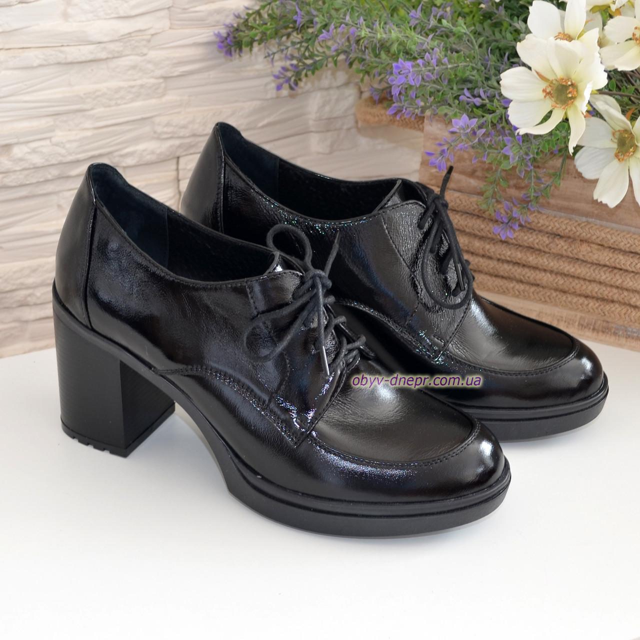 Туфли женские черные лаковые на устойчивом каблуке