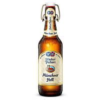 """Пиво світле """"Мюнхнер Хель"""" Münchner Hell 0,5л, Німеччина, Баварія"""