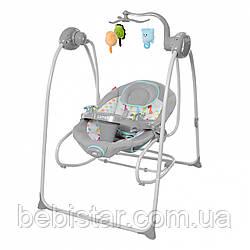 Кресло-качалка серая питание от сети и батареек CARRELLO Molle  CRL-10301