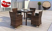Комплект для кафе плетений Стіл Lepre II 80 x80см  + 4 крісла Condor