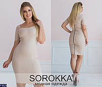 662b7f202e39 Платье с утяжкой в Украине. Сравнить цены, купить потребительские ...
