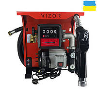 База-VIZOR 220-60л/хв. Колонка для видачі дизельного палива