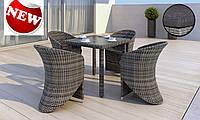 Комплект для кафе плетений Стіл Lepre Grey II 80 x80см  + 4 крісла Aquila
