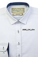 """Белая рубашка с вставками для мальчика в школу """"Княжич"""""""