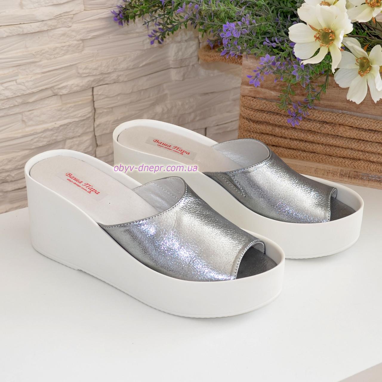fe239a4cb25e Шлепанцы кожаные женские на платформе, цвет серебро: продажа, цена в  Днепре. ...