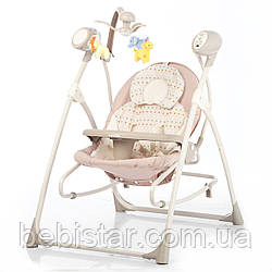 Кресло-качалка шезлонг светло-бежевая питание от сети и батареек CARRELLO Nanny  CRL-0005