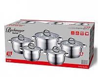Набор посуды Bachmayer 1008 10 предметов
