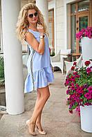 Сарафан Нега голубой, фото 1
