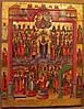 Икона Покрова Пресвятой Богородицы 18 век, фото 3