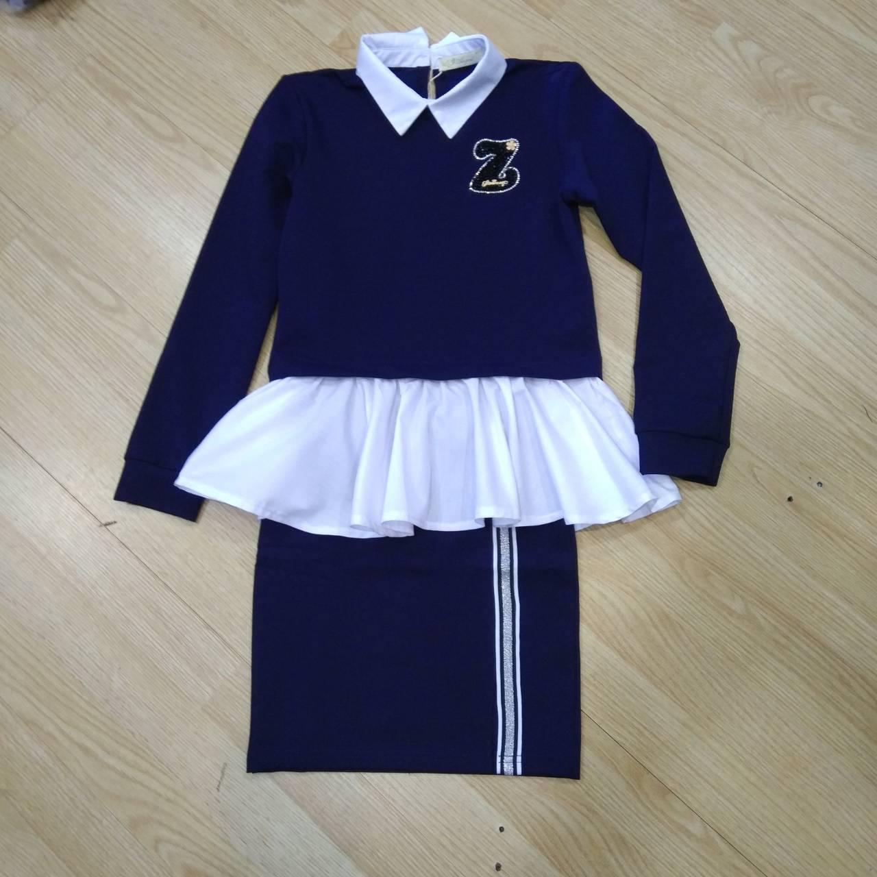 38930c789f7 Школьная блузка-кофта и юбка для девочки