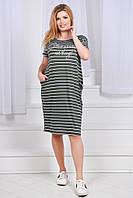 Женское платье-туника больших размеров в полоску