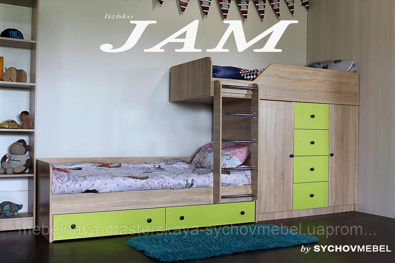 Двухъярусная кровать Джем