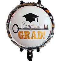 Шар фольгированный круглый поздравляю выпускник