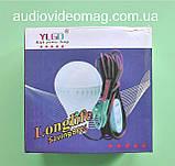 Лампа светодиодная 12V 5Wt для подключения к аккумулятору, кабель 4 метра с выключателем, фото 2