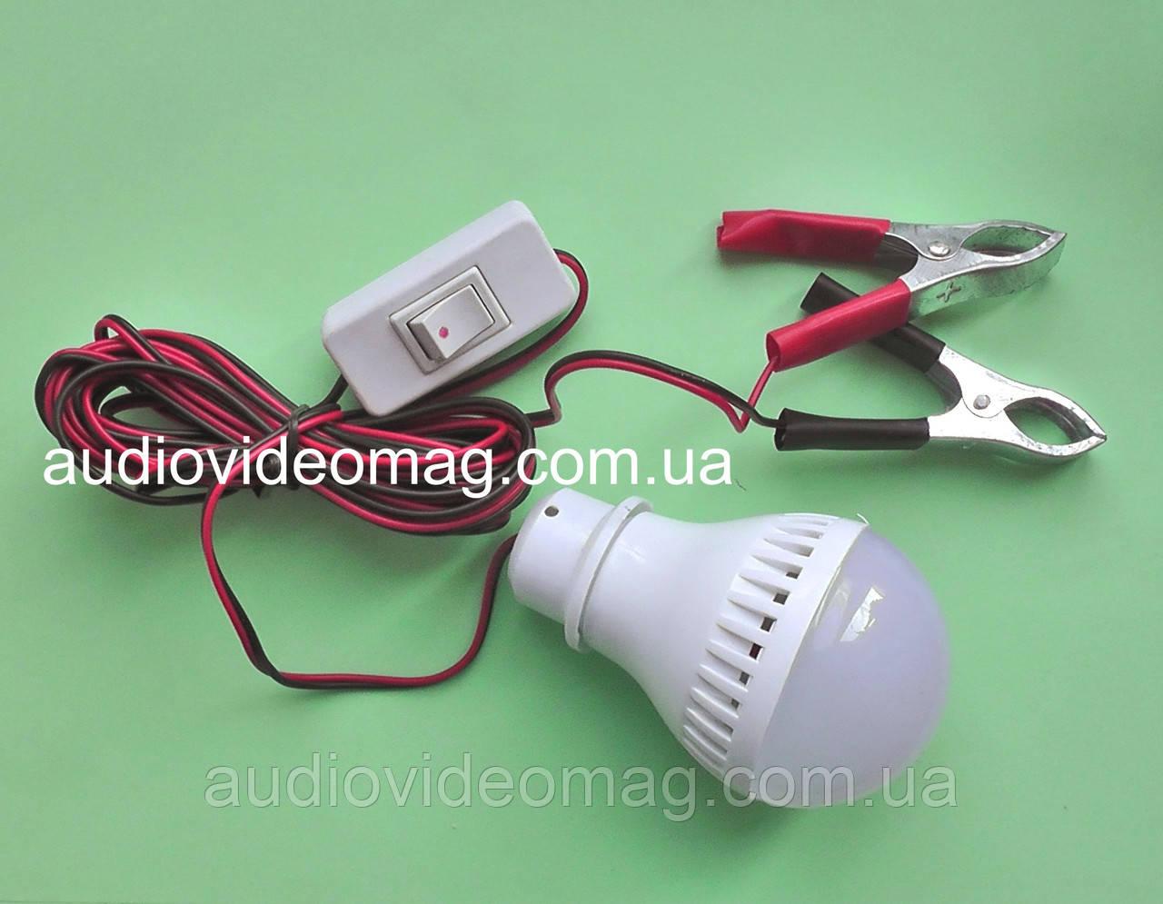 Лампа светодиодная 12V 5Wt для подключения к аккумулятору, кабель 4 метра с выключателем