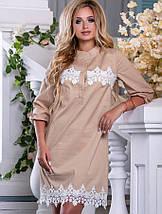 Женское коттоновое платье-рубашка с кружевом (2669-2668-2670-2671 svt), фото 2