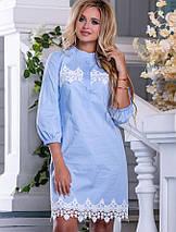 Женское коттоновое платье-рубашка с кружевом (2669-2668-2670-2671 svt), фото 3