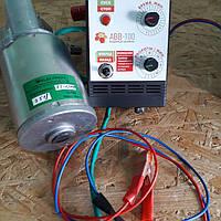 Привод медогонки электрический, 12в с алюминиевым корпусом .Модель1
