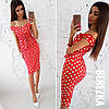 Восхитительное женское платье-футляр (костюмка, принт, длина миди, пояс, открытые плечи) РАЗНЫЕ ЦВЕТА!
