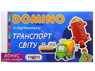 Игра Strateg Домино с картинками Транспорт мира (Укр) (678)