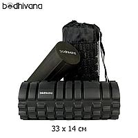 Массажный ролик Bodhivana 2-в-1 Foam Roller (33х14 см Black)