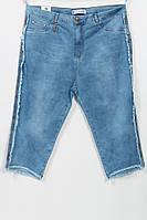 Летние джинсовые капри со стразами по бокам, размеры 48-54