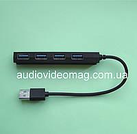 Компактный USB Hub (хаб) 4 в 1