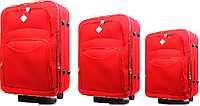 Чемодан Bonro Style набор 3 штуки красный