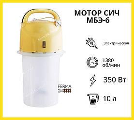 Маслобойка Мотор Сич МБЭ-6