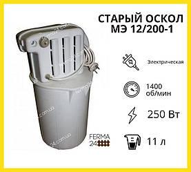 Маслобойка МЭ 12/200-1 Старый Оскол
