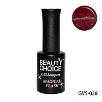 Гель лак с мерцанием Beauty Choice, 10 мл, GVS-028