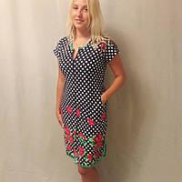 4bbb35214de Одежда женская 48 батал в Украине. Сравнить цены