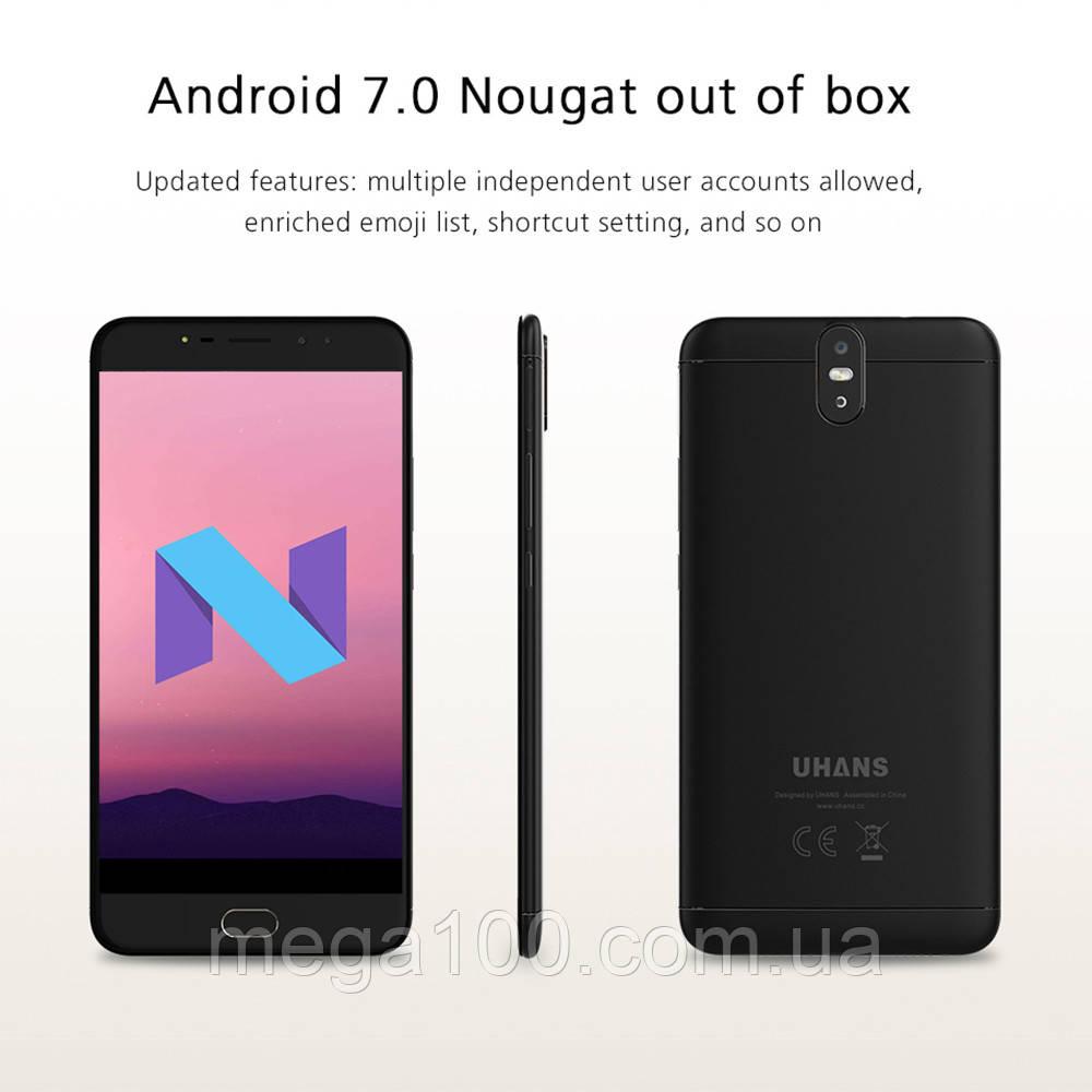 Смартфон Uhans MAX 2 (экран 6.44, памяти  4/64, акб 4300 мАч)
