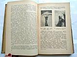 Сборник трудов госпитальной хирургической клиники 1950 год, фото 6