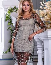 Женское двойное платье с сеткой сверху (2677-2676-3546 svt), фото 3