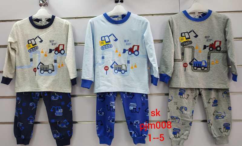 Пижама для мальчиков Setty Koop 1-5 лет