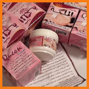 Увлажняющий крем от морщин  Queen cream Herbal exstracts and Natural oil