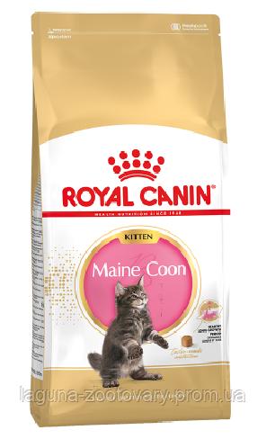 Корм для котят Мейн Кун до 15 месяцев 10кг/ Роял Канин MAINECOON KITTEN